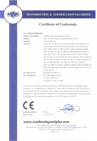 Condensing unit certificates of ONLYKEM Technology