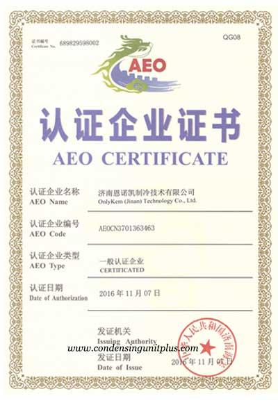 unit cooler certificates of ONLYKEM Technology